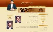 دکتر رحمت الله حافظی