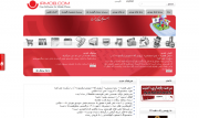 وب سایت ایران موبایل